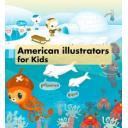 Ilustración